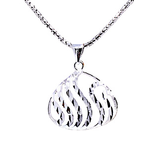 Silver Pendant Vertical Waves